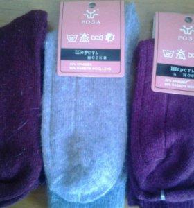Носки женские шерстяные (новые)
