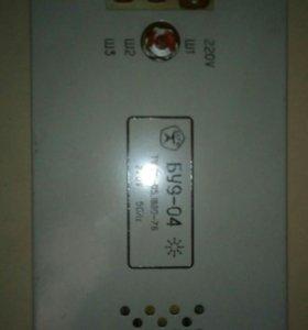 Блок интегратора БУ9-04