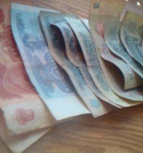 32 советские банкноты