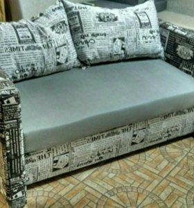 диван новый