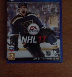 NHL 17 EA sports (издание Делюкс )