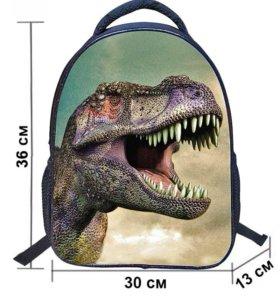 Рюкзак - ранец школьный