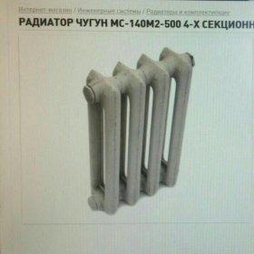 Радиаторы чугунные МС-140М2-500