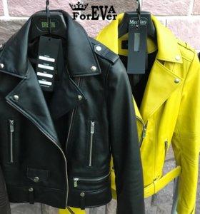 Куртка кожаная куртка косуха