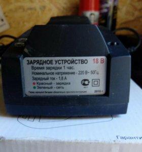 Зарядное устройство для шуруповерта Интерскол 18В.