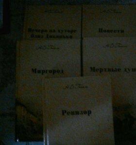 Гоголь. 4 книги