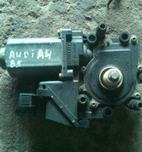 Моторчик стеклоподъёмника Audi A4 B5