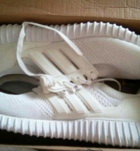 Adidas ezzy boost