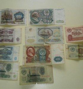 Набор из 10 банкнот СССР