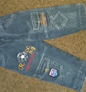 джинсы утепленные осень- зима