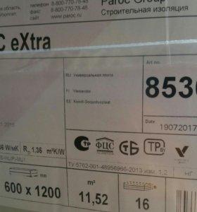 Базальтовый утеплитель парок экстра 50мм 11.52м2