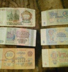 Старые деньги.цена за 1 купюру.