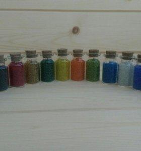 Набор бисера для рукоделия 12 цветов
