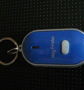 Брелок для ключей,с сигналом от свистка!Новый!