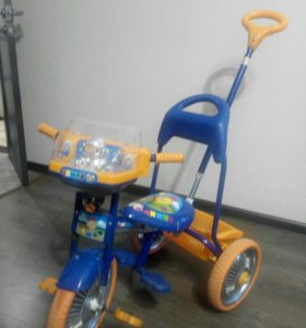 Трёхколесный велосипед