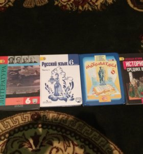 Продам книги за шестой класс
