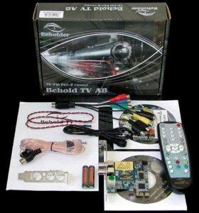 TV/FM PCI-E тюнер Behold TV A8