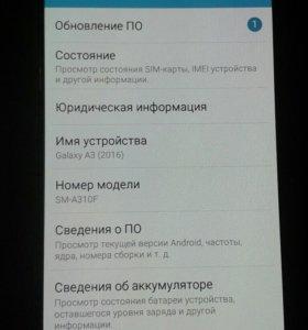 Продам.Смартфон.Galaxy A3.