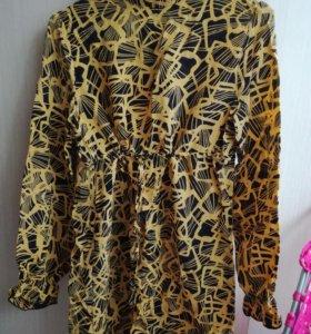 Одежда для беременных белорецк