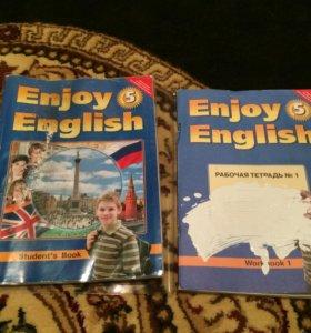 Английский язык за пятый класс