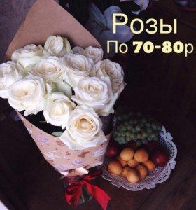 Цветы - букеты из роз , от mercipersh !