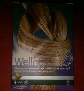 Нутрикомплекс для волос и ногтей Велнес