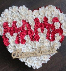 Подарки любимым , большие сердца с надписями