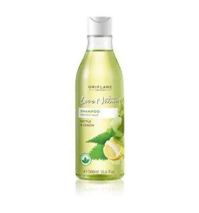Шампунь для жирных волос «Крапива и лимон». Большой объем-33337,500 мл.