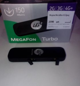 Мегафон 4G модем
