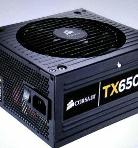 Corsair TX650m