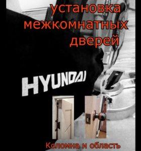 Установка межкомнатных дверей под ключ