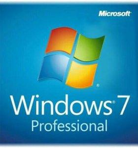 Ключ активации windows 7 pro