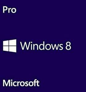 Ключ активации windows 8 pro