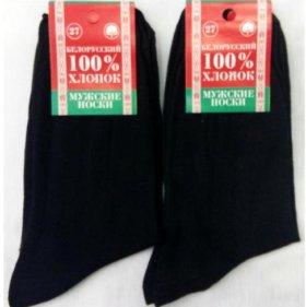 Белорусские носки 42 размера