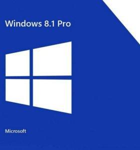 Ключ активации windows 8.1 pro