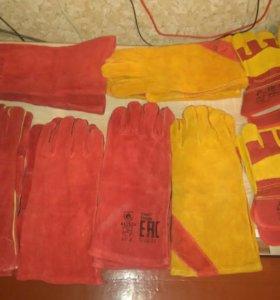 Перчатки для работы(краги)