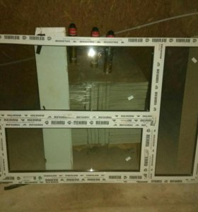 Продается Новое окно