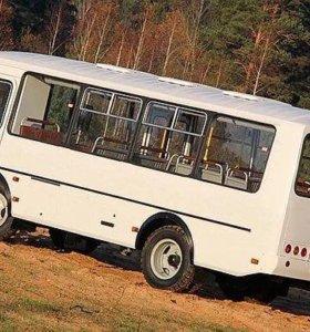 Ремонт Автобуса