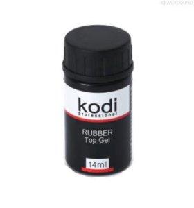 Топ Kodi 14мл