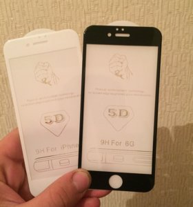 5d стёкла 6-7 айфон
