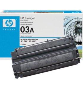 Картридж HP 03A