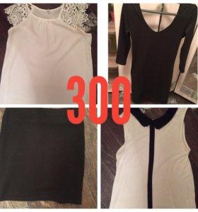 Кофта,платье,джинсы,комбинезон,юбка,рубашка,блузка