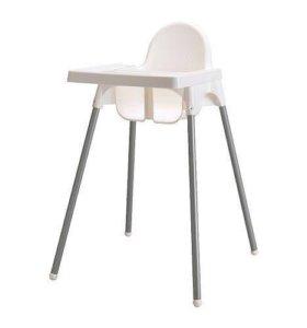 Стульчик для кормления из IKEA
