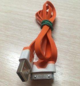 Провода для iPhone 4