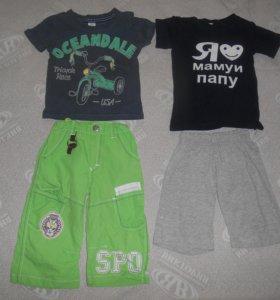 Футболки,шорты,брюки на лето 86 см на мальчика.