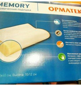 Финское одеяло и ортопедические подушки