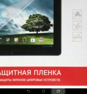 Пленка защитная для планшета 10.1дюйм