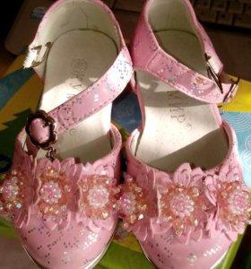 Туфли для малышки 21р