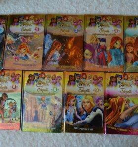 Детские книги Winx