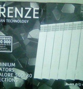 Алюминиевый радиатор 10 секций